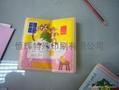 儿童沖涼書印刷 4