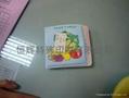 儿童沖涼書印刷 5