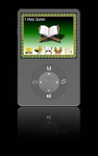 Digital Holy Quran Player 1