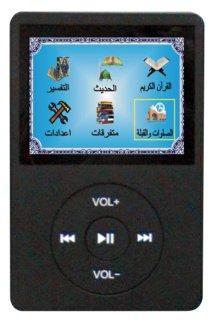 Digital Holy Quran Player 2
