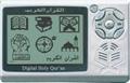 Digital Quran Player QM6500s