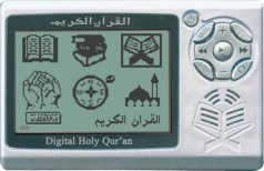 Digital Quran Player QM6500s