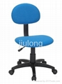 staff chair,fabric chair,office chair