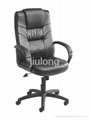 office chair,office fruniture  office