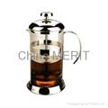 coffee press / french press / coffee