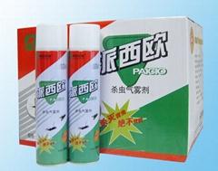 ,osquitoes repellent aerosol