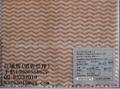 Spunlace nonwoven fabric Wave printing type 2