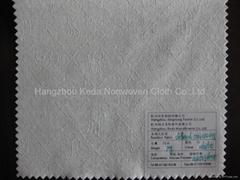 Spunlace nonwoven fabric  animal embossing type