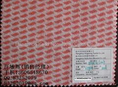 Spunlace nonwoven fabric leaf printing type