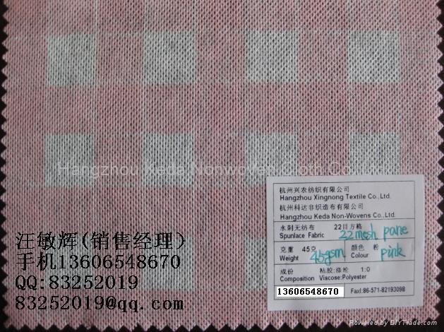 Spunlace nonwoven fabric leaf printing type 2