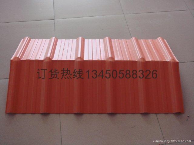 ASA塑料瓦 2