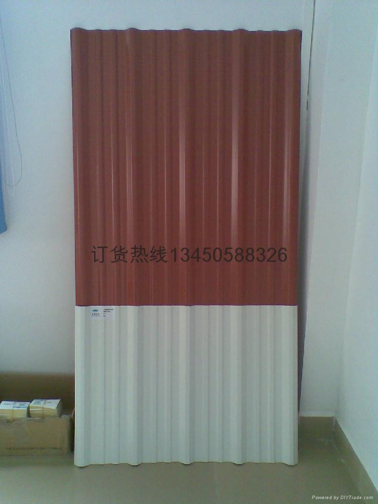 upvc塑料瓦 3