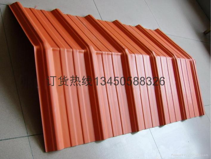 鋼結構防腐屋頂瓦 1