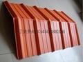 鋼結構防腐屋頂瓦 2