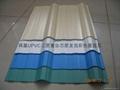 UPVC三層復合芯層發泡彩色屋面瓦(碳纖維瓦) 5
