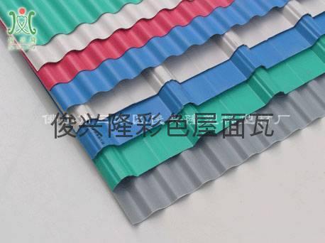 底面雙色塑料瓦(a+pvc) 1