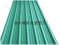 鋼結構防腐屋頂瓦