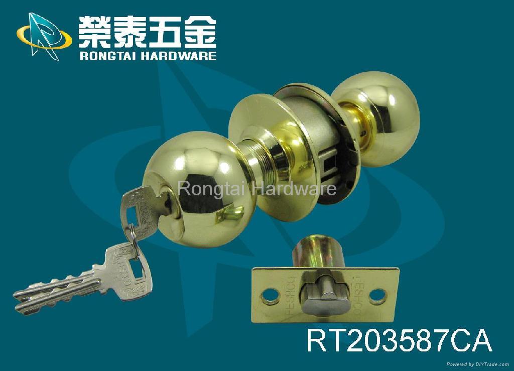 door lock 2