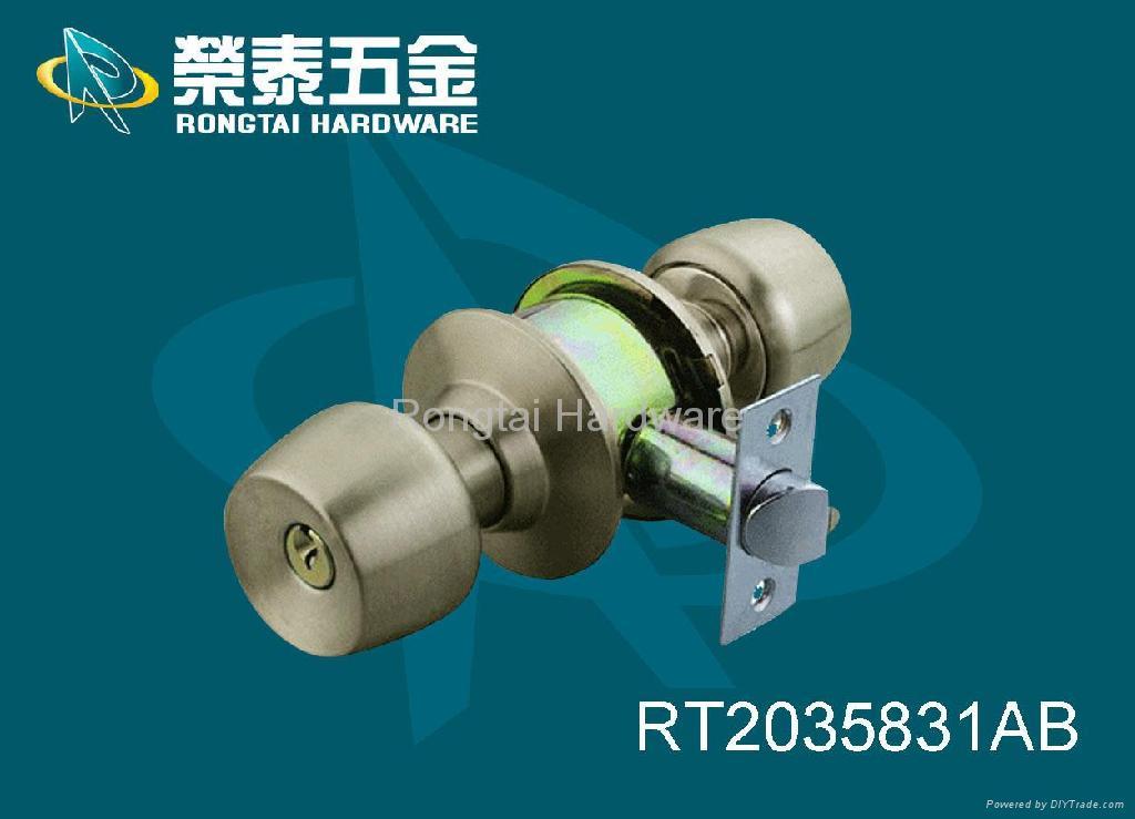 door lock 5