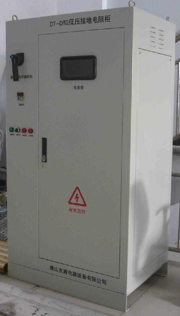低压电阻柜 1