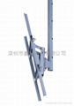 LCD TV Suspension Bracket P6902