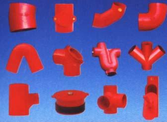 铸铁管件 1
