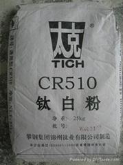 锦州钛业钛白粉CR510