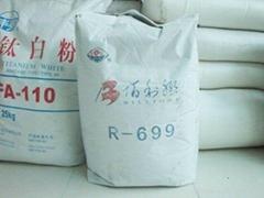 河南佰利联钛白粉R601