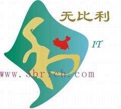 Xiamen 5BRICH S&T co.ltd