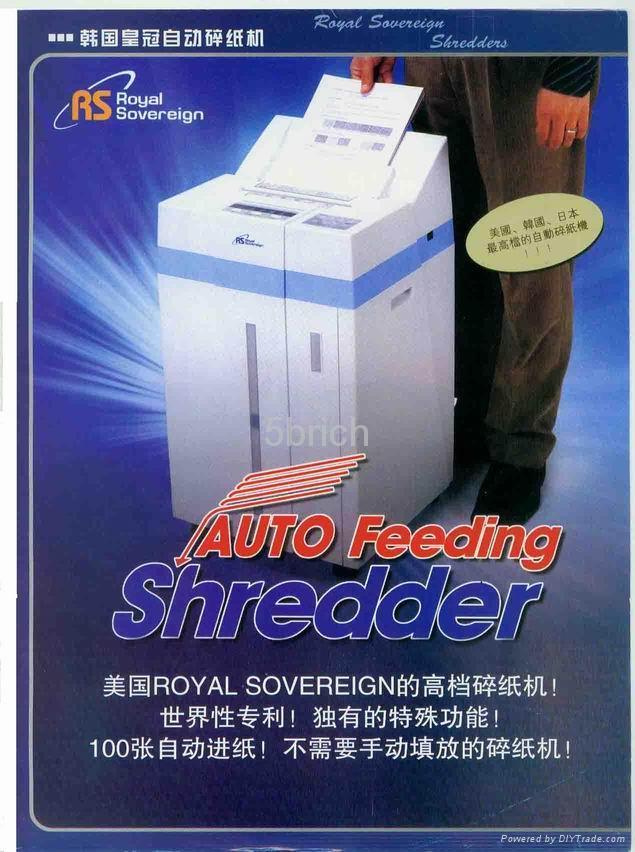 shredder 2