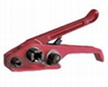PP strapping tool