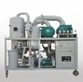 High Effective Vacuum Oil Purifier 1