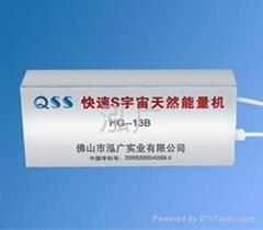 QSS宇宙天然生態能量直飲機