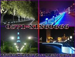 城市園林景觀LED照明燈具
