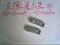 三爪锁展览锁具