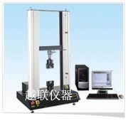 全电脑伺服双柱式拉(压力)试验机 橡胶拉力机   材料试验机