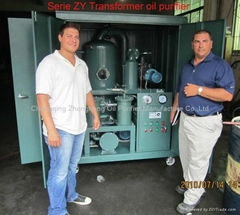 Sell Double-Stage Insulating Oil Purifier