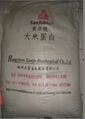 Rice protein concentrate (Food Grade)