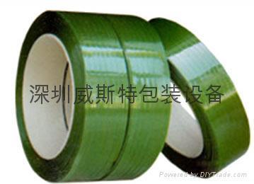 PET绿色环保打包带 1