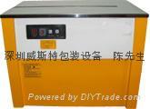 深圳纸箱专用打包机