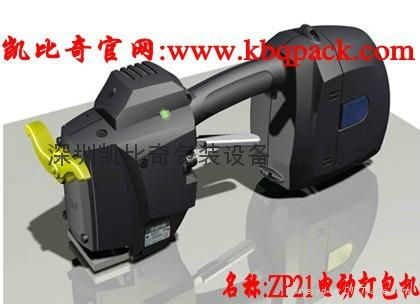 ZP22打包機配件、ZP26打包機配件、進口打包機配件 1