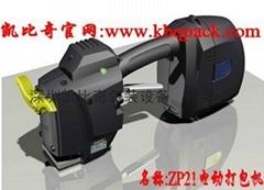 ZP22打包机配件、ZP26打包机配件、进口打包机配件