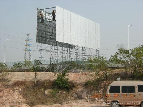 大型钢结构广告牌