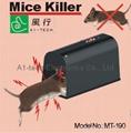 Electronic Mice Killer