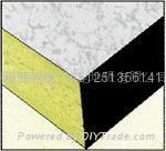 加强复合防静电活动地板+星光防静电地板