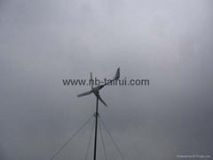 300W Wind Turbine Generator