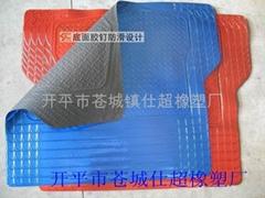 Aluminum trunk mat