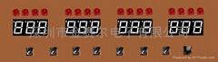 数码管电子飞镖IC图