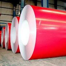 Prepainted steel coil