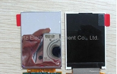 LG KE970(Shine) LCD and Flex